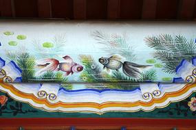 建筑彩绘金鱼水草