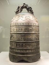 郑和铸铜钟