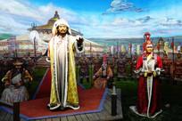 成吉思汗登基大典蜡像