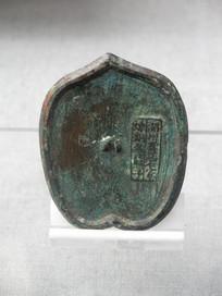 巫山出土宋代铜镜