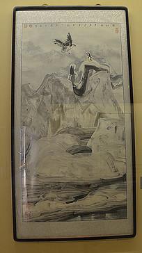 南极风景水墨画