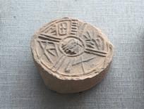 巫山博物馆汉代文字瓦当