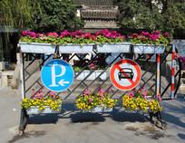 指示牌上的花