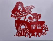 传统剪纸艺术孩子学雷锋图像
