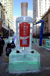 洋河宾州酒瓶冰雕