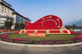 国庆节标志