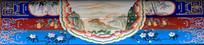 传统彩绘风景图