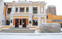 哈尔滨铁路博物馆