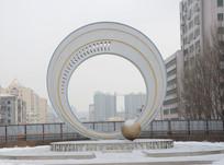 哈工大纪念艺术雕塑