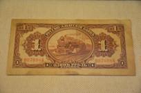俄罗斯火车一元钱币