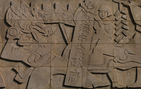 石墙雕刻艺术