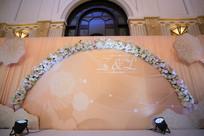 半圆花环婚礼布置