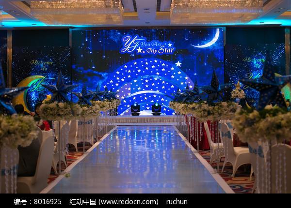 蓝星婚礼舞台背景图片