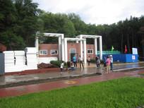 雨后的公园风景图片