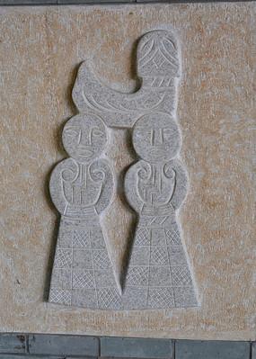 浮雕古代人物