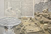 浮雕宋代印刷术