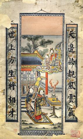 清代木版水印中堂画