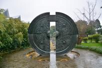 绍兴城市广场雕塑