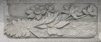 千山大佛寺释迦牟尼舍利塔围栏壁雕之水浪莲花