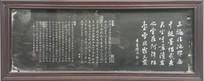 苏州园林的古代文人字画