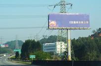 高速路广告大招牌
