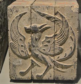 文物砖刻兽面鸟身纹