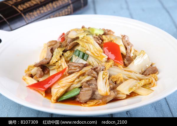 酸菜炒羊肉图片