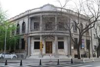 北京欧式老建筑