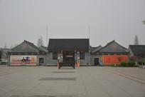 全椒县太平寺