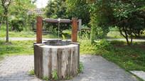 一口古老的水井