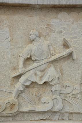 浮雕手拿锄头的古代男子