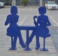 板面雕塑女性朋友饮茶