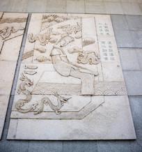 浮雕龙母与龙的故事