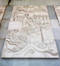 古代梧州故事浮雕
