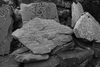 雕刻在青石上的藏族文字
