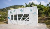 公园艺术建筑