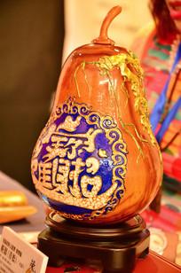 台湾陶瓷工艺品