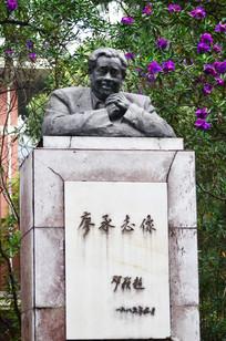 廖承志人物雕塑