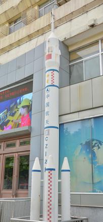 模型中国航天载人火箭