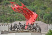 雕塑红军入驻延安
