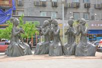 雕像大唐女子乐队