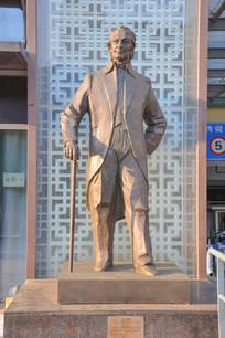 雕像大卫李嘉图