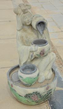古代美女雕像饮水池