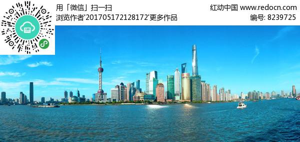 上海黄浦江对岸的陆家嘴图片
