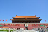 北京天安门正门