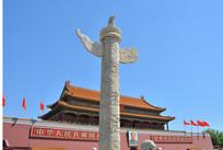 北京天安门中华住