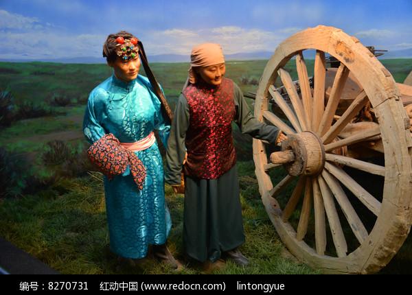 蜡像蒙古族妇女图片