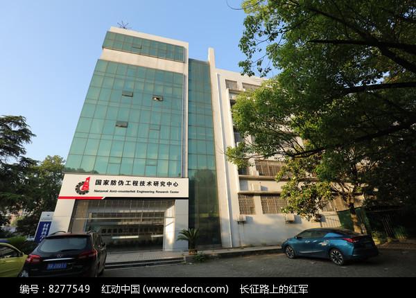 华中科技大学的防伪技术中心图片
