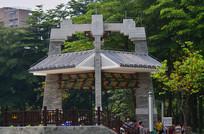 古典亭子建筑风景