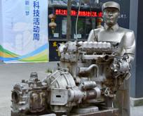 产业工人生产发动机生产雕塑